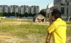 建设工程项目土地复核验收